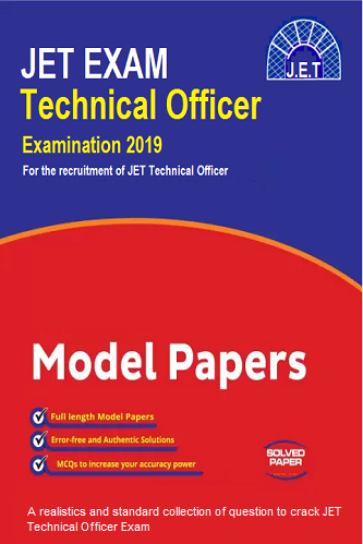 JET Technical Officer Model Papers
