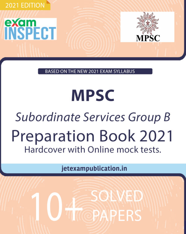 """""""MPSC Subordinate Services Group B Preparation Book 2021 Hardcover with Online mock tests."""""""