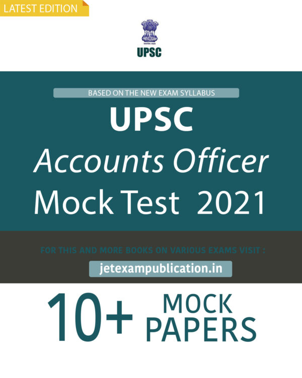 """UPSC Accounts Officer Mock Test 2021"""