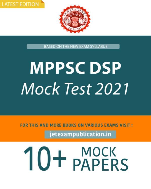 MPPSC DSP Mock Test 2021