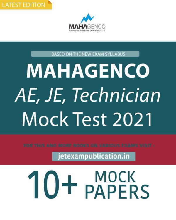"""""""MAHAGENCO AE, JE, Technician Mock Test 2021"""""""