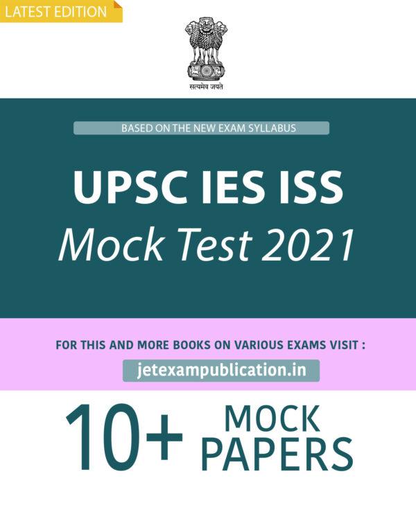 UPSC IES ISS Mock Test 2021