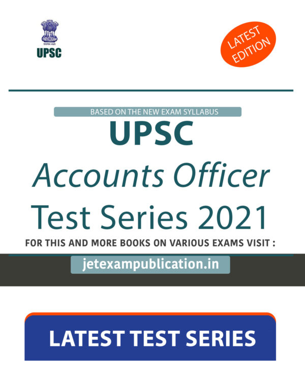 """""""UPSC Accounts Officer Test Series 2021"""""""