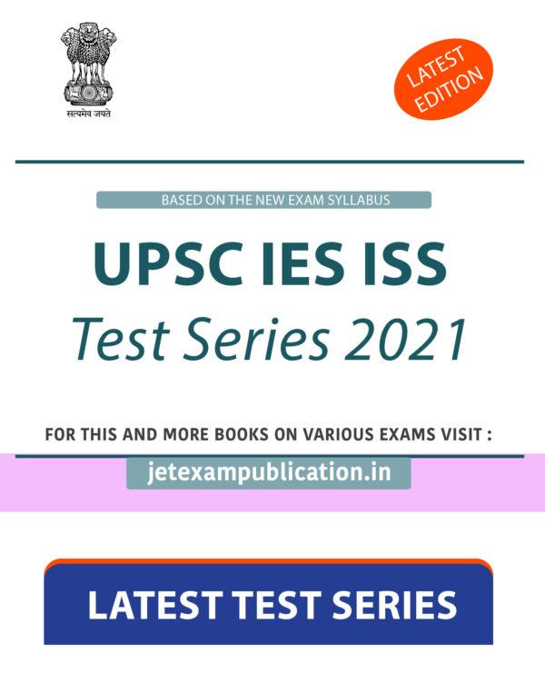 UPSC IES ISS Test Series 2021