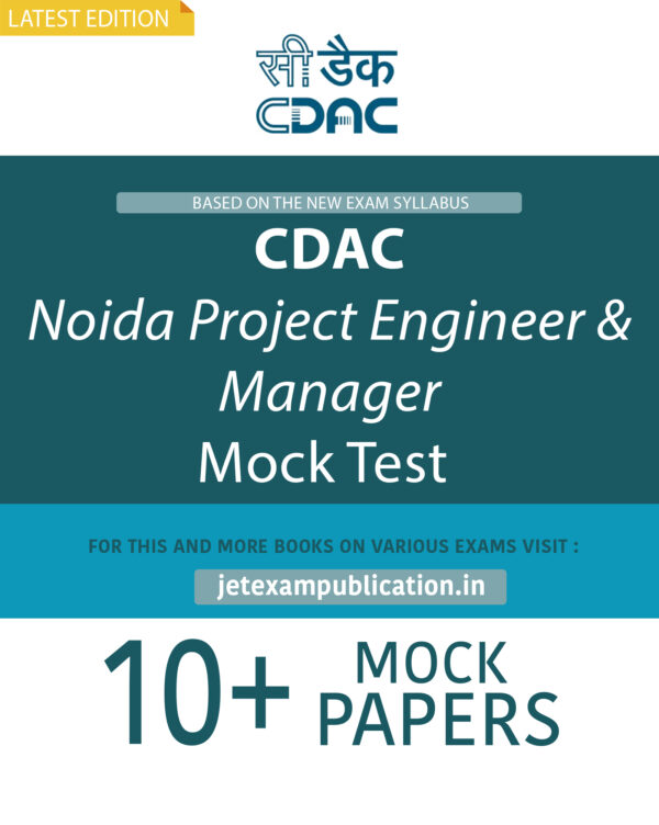 """""""CDAC Noida Project Engineer & Manager Mock Test"""""""