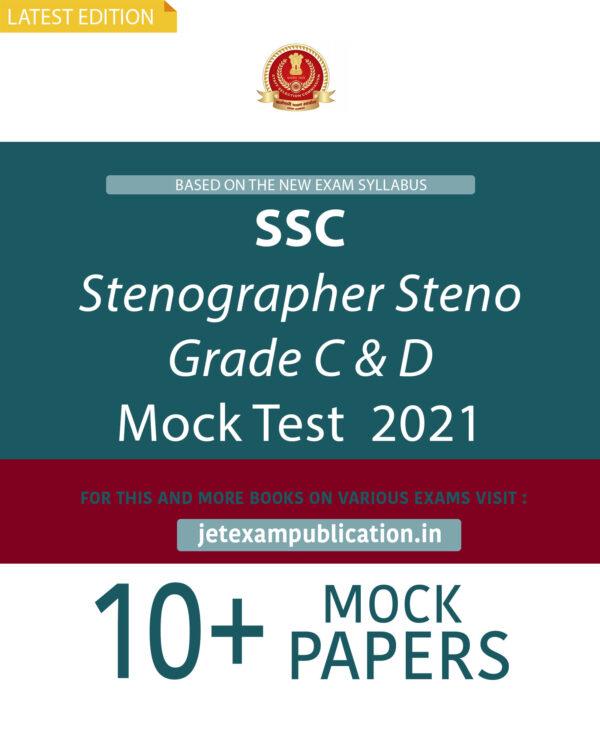 """SSC Stenographer Steno Grade C & D Mock Test 2021"""