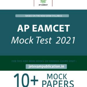 AP EAMCET Mock Test 2021