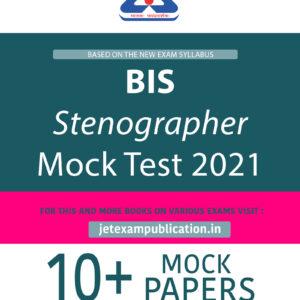 BIS Stenographer Mock Test 2021