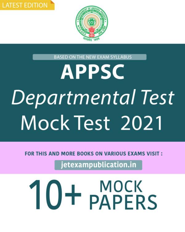 APPSC Departmental Test Mock Test 2021
