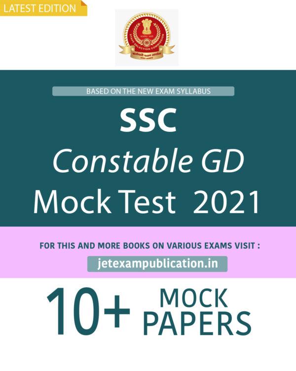 SSC Constable GD Mock Test 2021