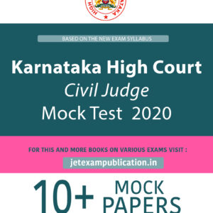 """Karnataka High Court Civil Judge Mock Test 2020"""