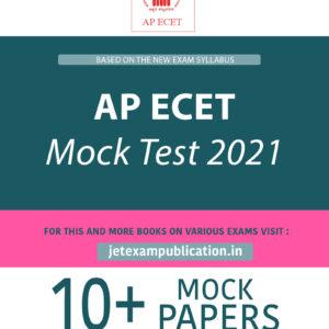 AP ECET Mock Test 2021