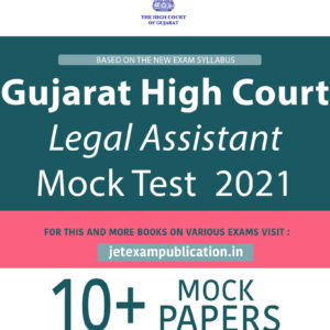"""Gujarat High Court Legal Assistant Mock Test 2021"""