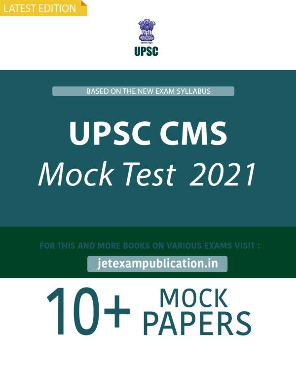 UPSC CMS Mock Test 2021