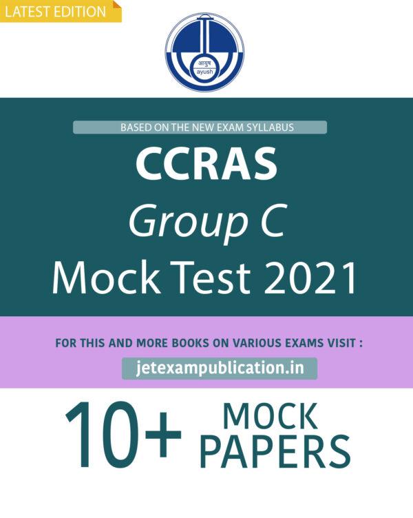 CCRAS Group C Mock Test 2021