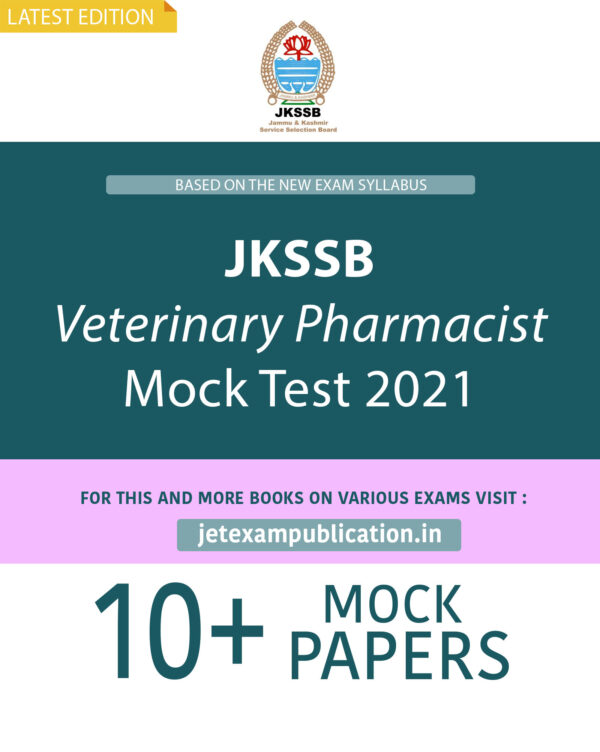 """""""JKSSB Veterinary Pharmacist Mock Test 2021"""""""