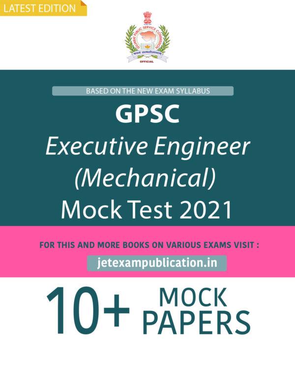 """GPSC Executive Engineer (Mechanical) Mock Test 2021"""