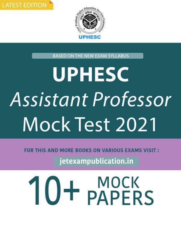 """""""UPHESC Assistant Professor Mock Test 2021"""""""