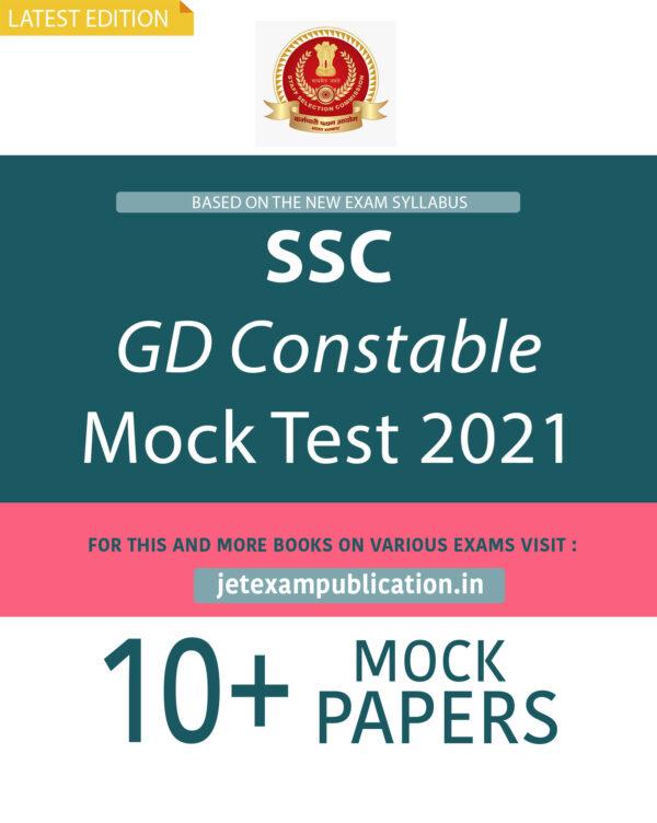 SSC GD Constable Mock Test 2021