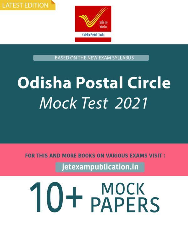 Odisha Postal Circle Mock Test 2021