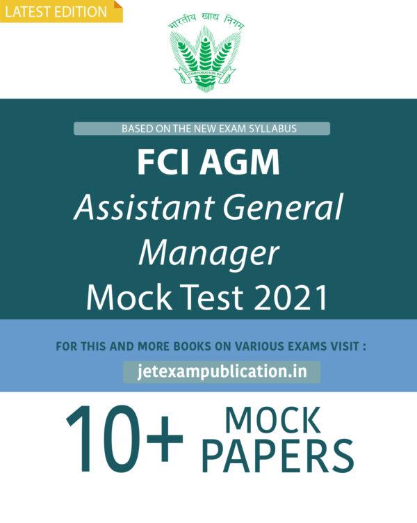 """FCI AGM Assistant General Manager Mock Test 2021"""