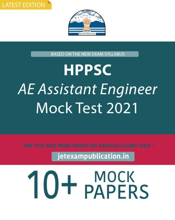HPPSC AE Mock Test 2021