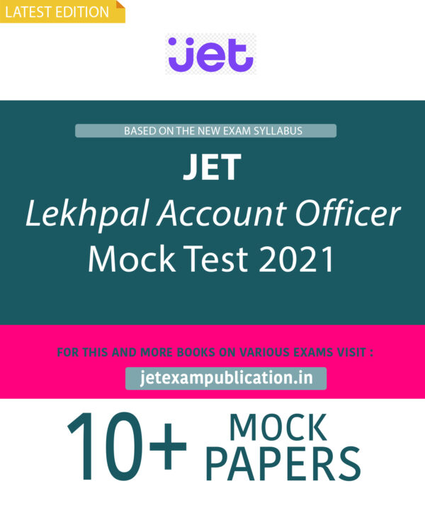 """""""JET Lekhpal Account Officer Mock Test 2021"""""""