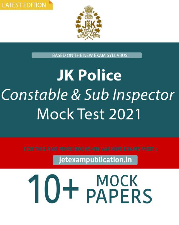 JK Police Mock Test 2021