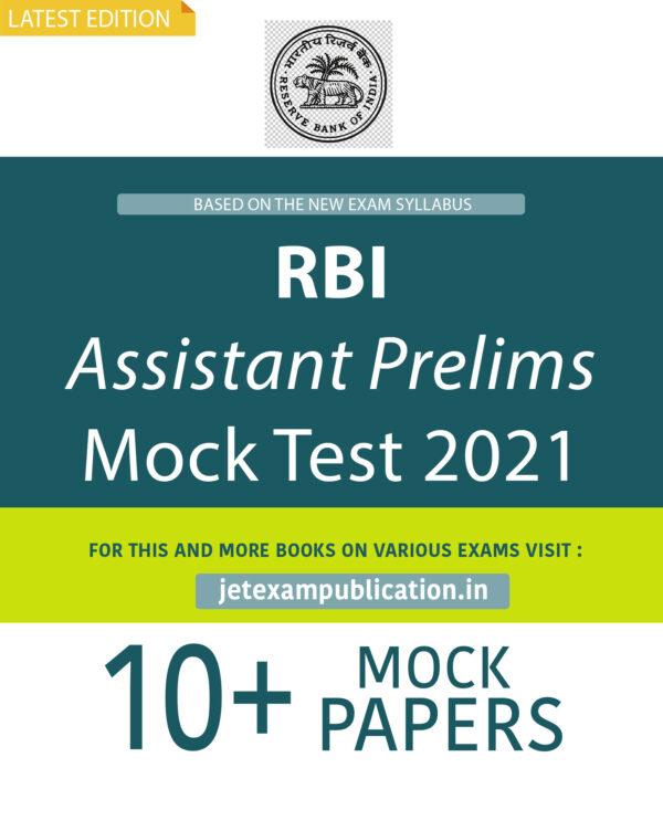 """RBI Assistant Prelims Mock Test 2021"""
