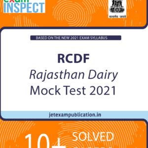 """RCDF Rajasthan Dairy Mock Test 2021"""