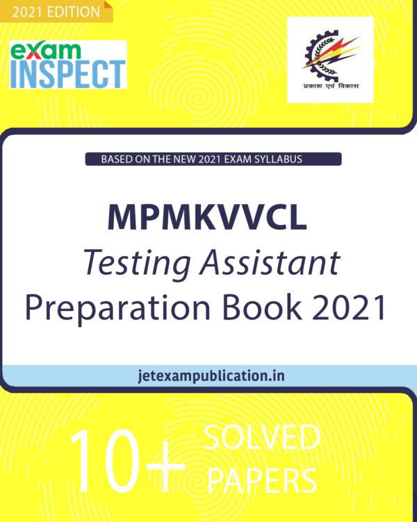 """MPMKVVCL Testing Assistant Preparation Book 2021"""