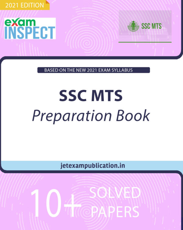 SSC MTS Preparation Book 2021