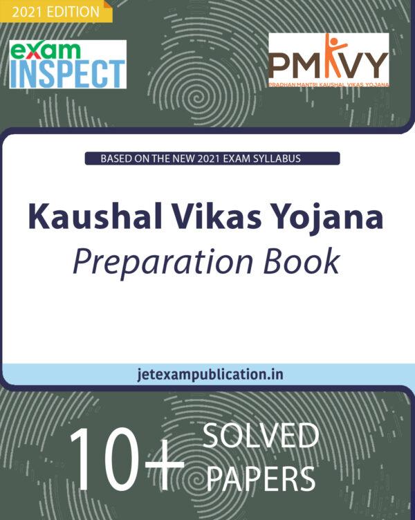Kaushal Vikas Yojana Preparation Book
