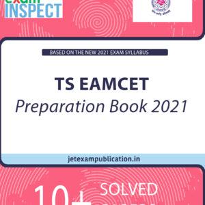 TS EAMCET Preparation Book 2021
