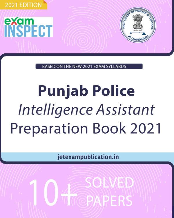 """Punjab Police Intelligence Assistant Preparation Book 2021"""