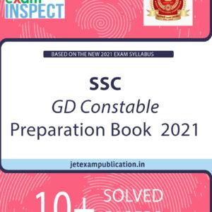 SSC GD Constable Preparation Book 2021