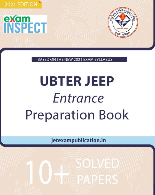 UBTER JEEP Entrance Preparation Book