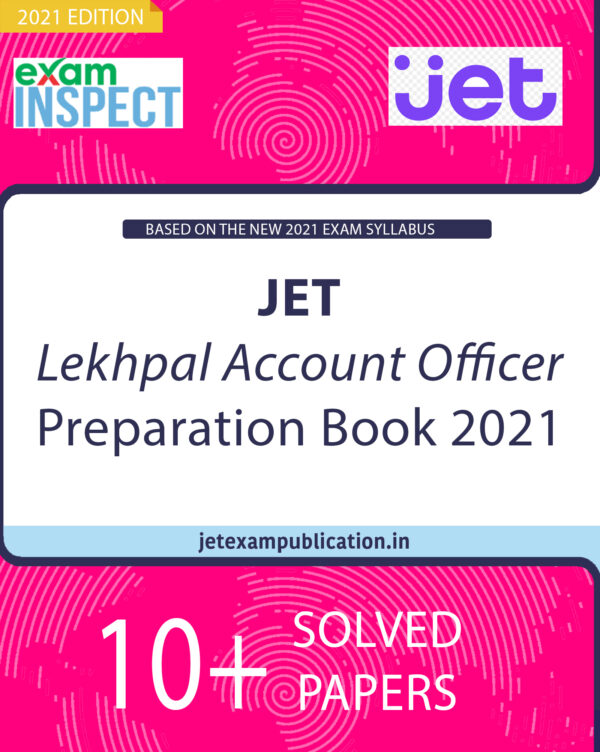 """""""JET Lekhpal Account Officer Preparation Book 2021"""""""