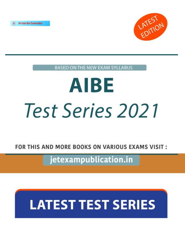 AIBE Test Series 2021