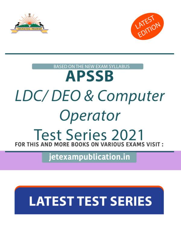APSSB Test Series 2021