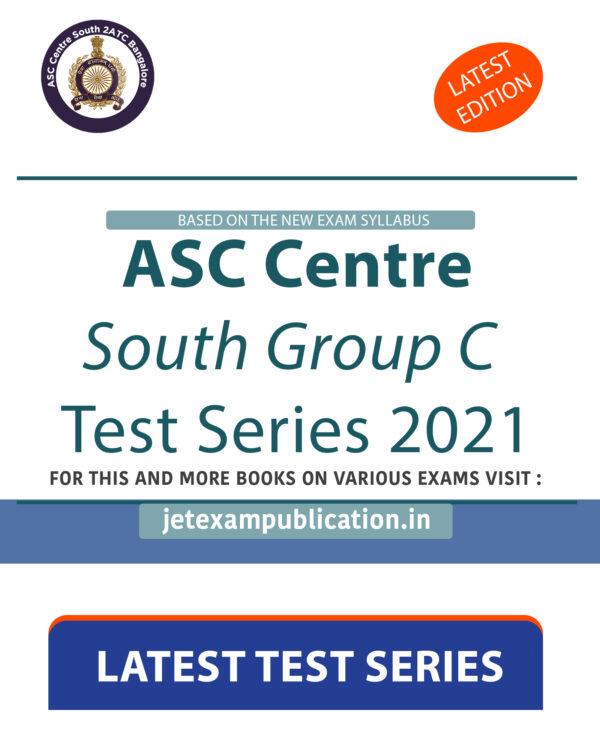 """ASC Centre South Group C Test Series 2021"""