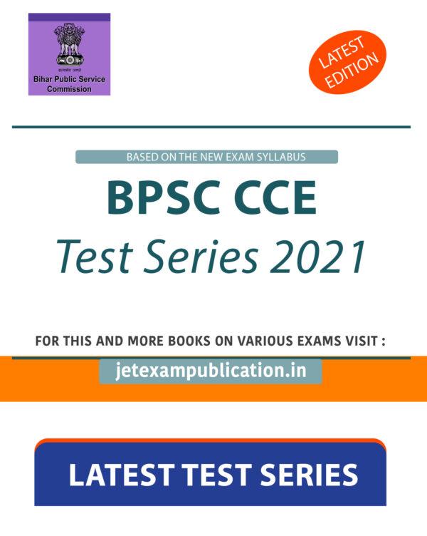 BPSC Test Series 2021