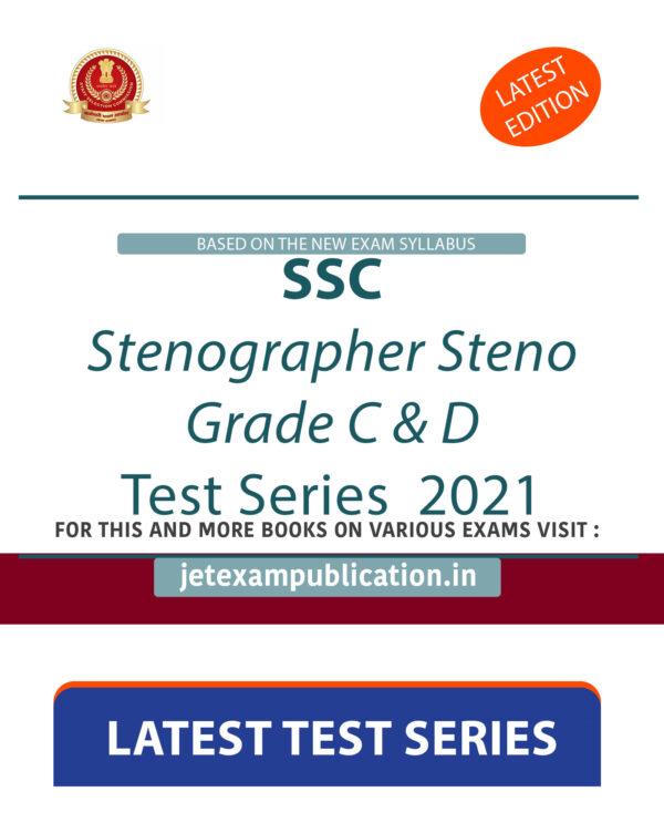 """""""SSC Stenographer Steno Grade C & D Test Series 2021"""""""