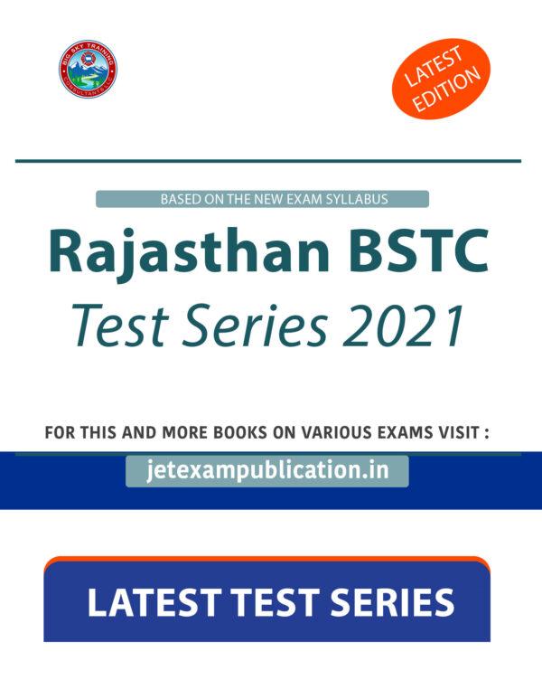 """""""Rajasthan BSTC Test Series 2021"""""""