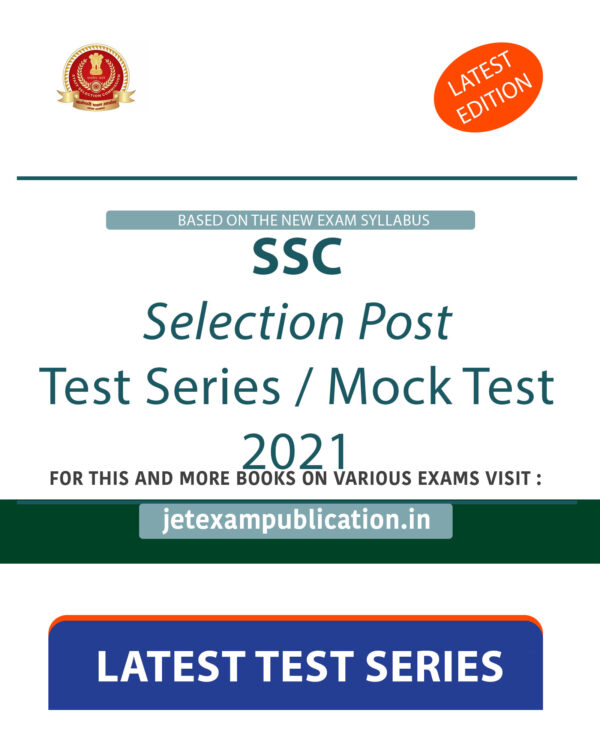 SSC Selection Post Test Series 2021