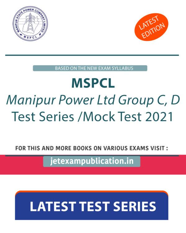 """MSPCL Manipur Power Ltd Group C, D Test Series 2021"""