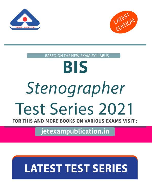 BIS Stenographer Test Series 2021