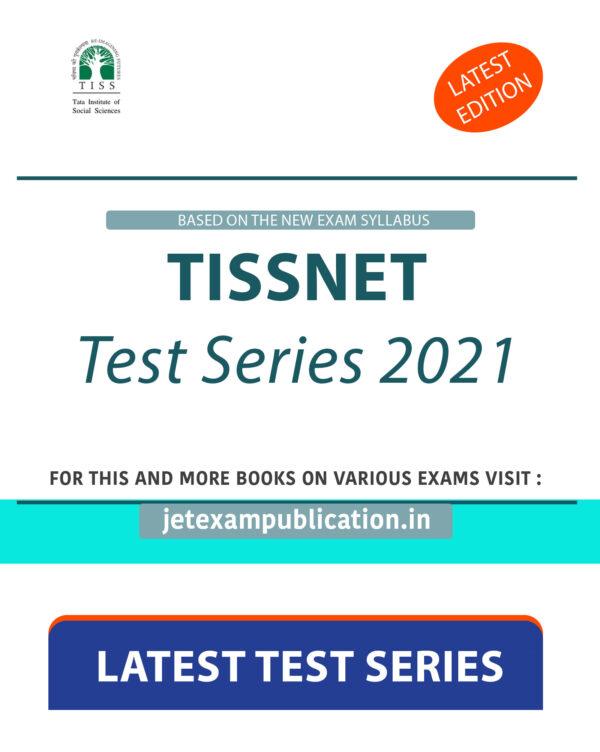 TISSNET Test Series 2021
