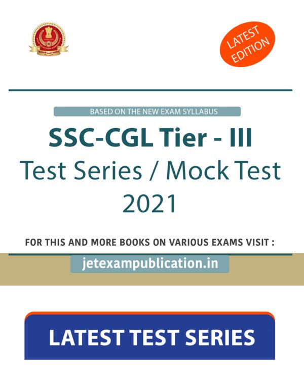 SSC-CGL Tier - III Test Series 2021