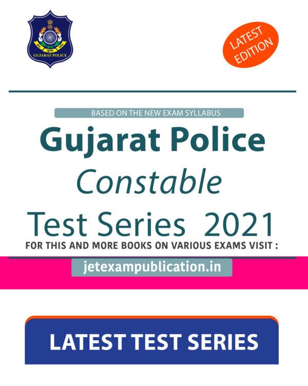 Gujarat Police Constable Test Series 2021